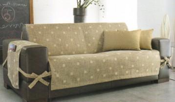 Speciale moda donna primavera estate copridivani - Copridivano per divano in pelle ...